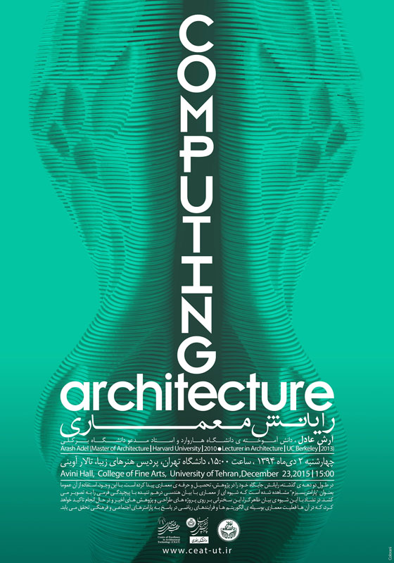 Computing in Architecture Seminar