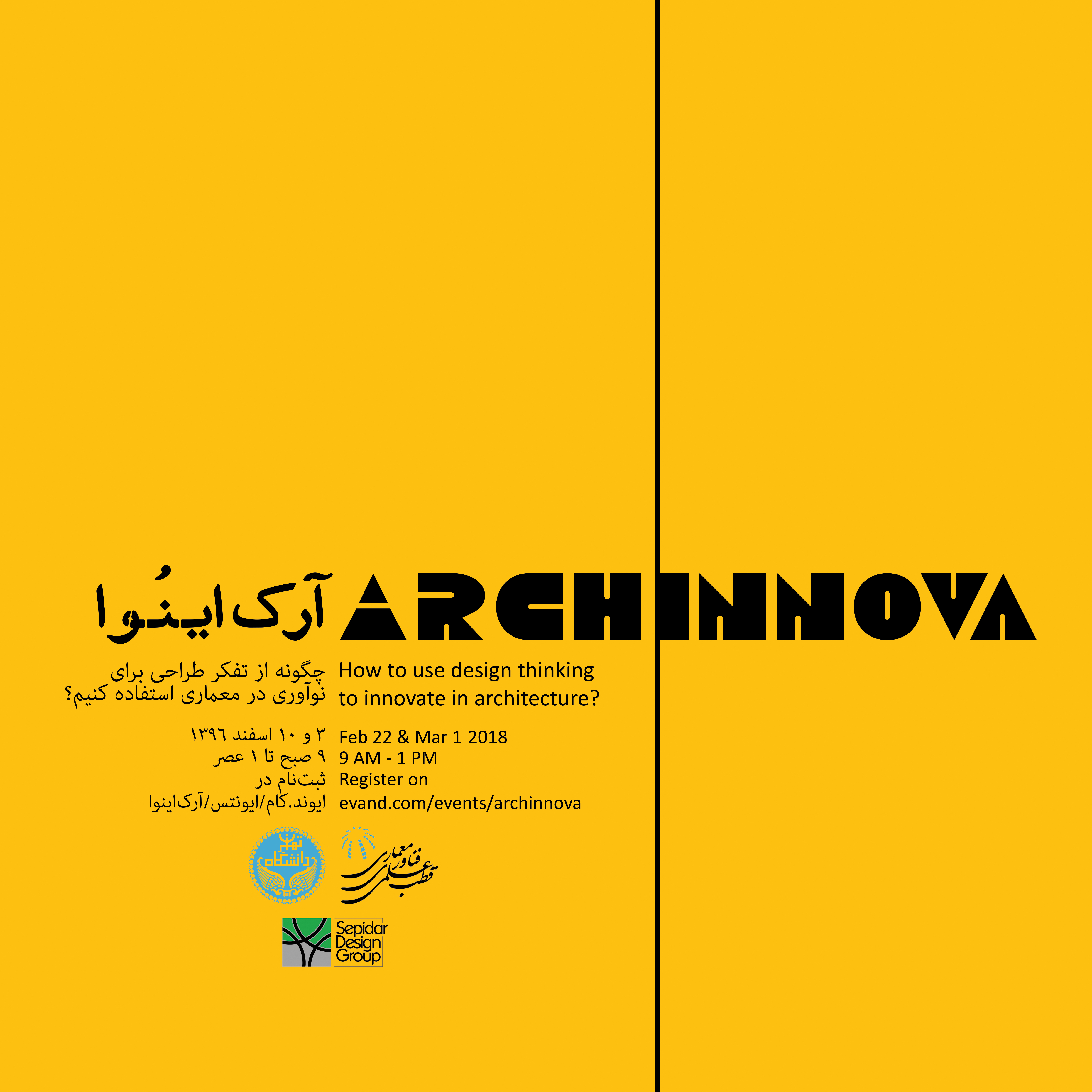 Archinnova workshop on Design Thinking and Innovation in Architecture
