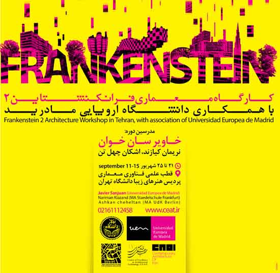 Frankenstein Architecture Workshop in Tehran 2