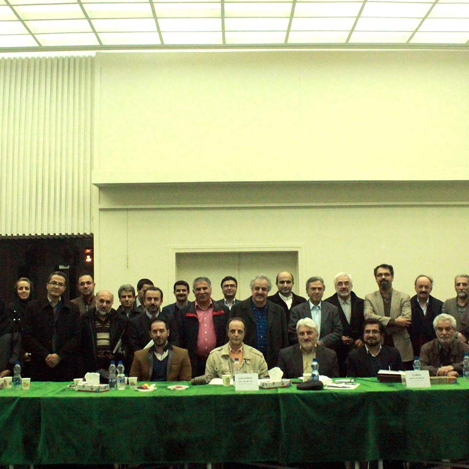 Second General Assembly of Heads of Schools of Architecture