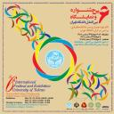 The 6th International Festival and Exhibition - Scientific and Cultural Achievements of International Students