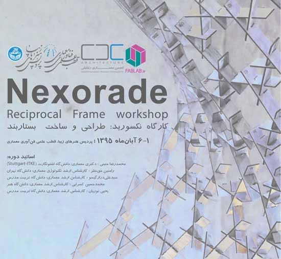 Nexorade Reciprocal Frame Workshop